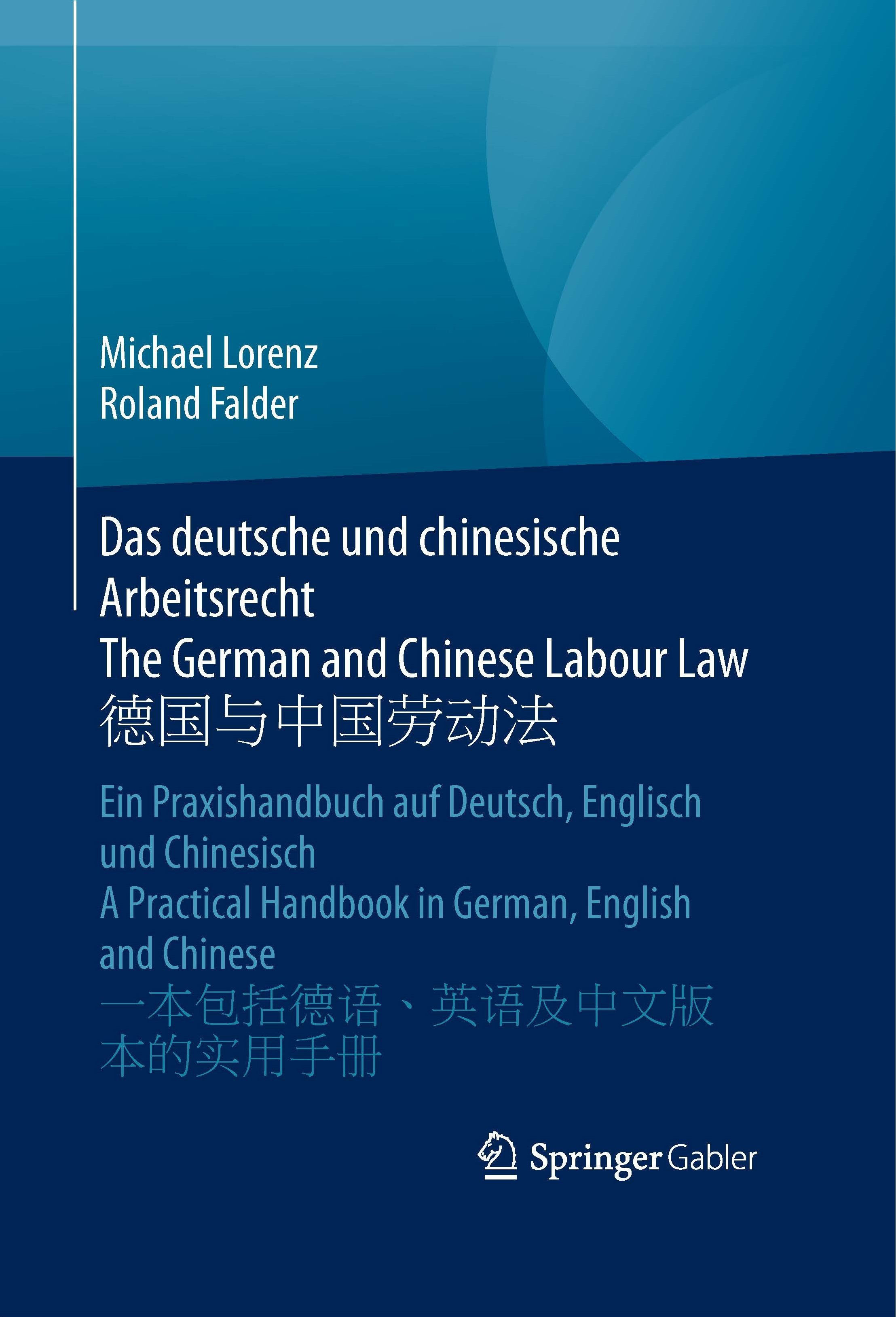 The German and Chinese Labour Law